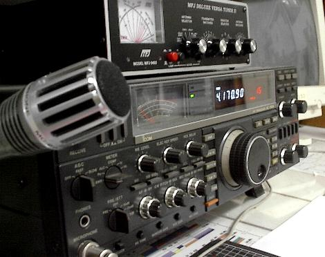 amateur radio station